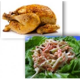 Demi poulet rôti + Coleslaw